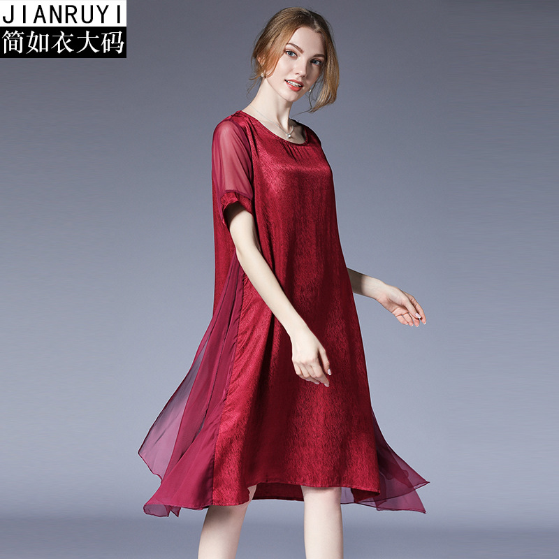 欧美大码夏季连衣裙女胖mm2018新款薄款短袖重磅氨铜丝连衣裙女30