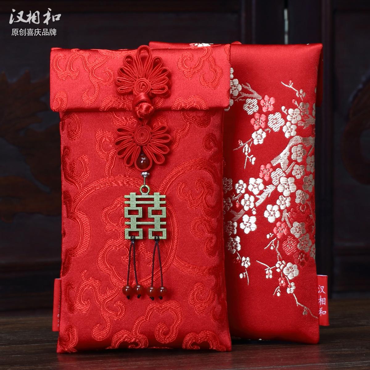 红包袋万元中国风布红包结婚创意千元利是封改新年压岁包满月结婚