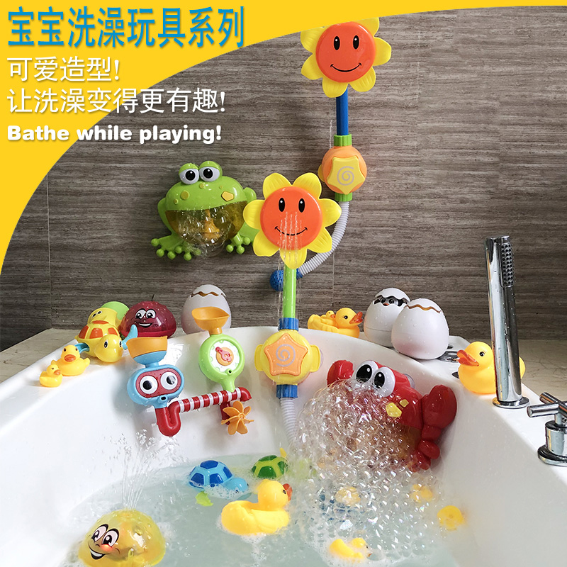 Bath toy baby water toy girl boy baby electric sunflower sprinkler