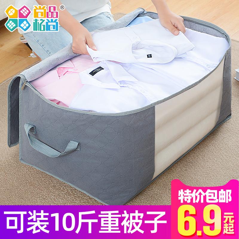 收纳袋子整理袋衣服棉被搬家行李打包超大衣物防潮储物装被子袋子
