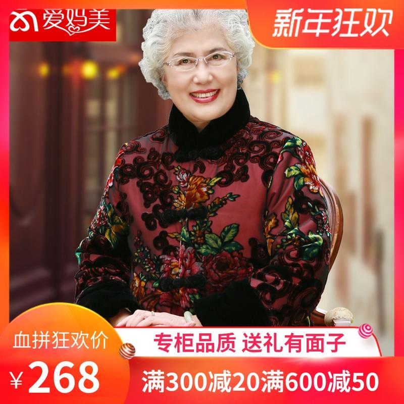 中老年真丝女装