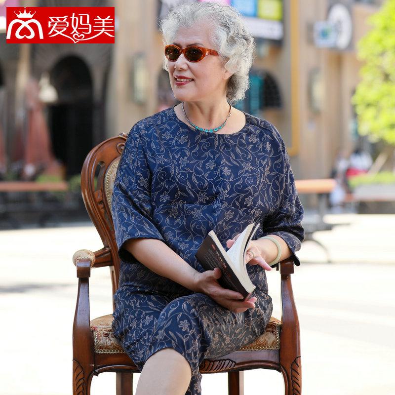 爱妈美中老年女装春装真丝套装香云纱桑蚕丝奶奶装妈妈装ZJ135