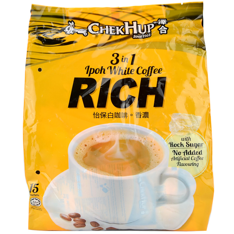 Malaysia zeheyibao fragrant Instant White Coffee King three in one instant dissolving 600g