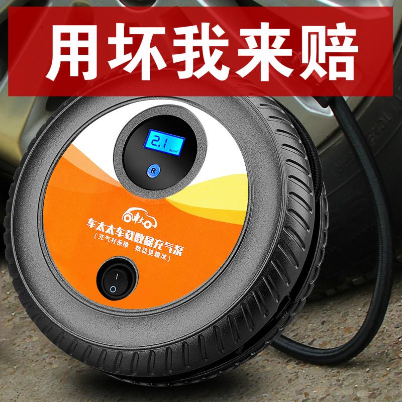 车载充气泵小轿车便携式电动打气泵12V汽车用多功能型轮胎加气筒
