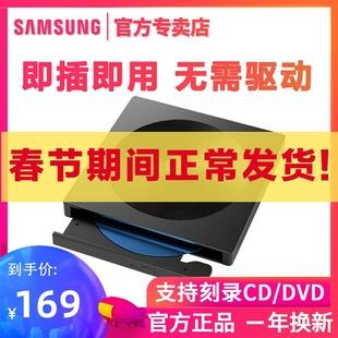 三星ANYTOUCH外置光驱usb 3.0外接光驱盒移动DVD光盘驱动cd刻录 机苹果MAC笔记本电脑台式读碟取器通用盘