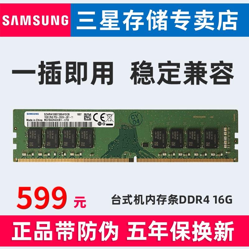 Оперативная память Артикул 574910660399