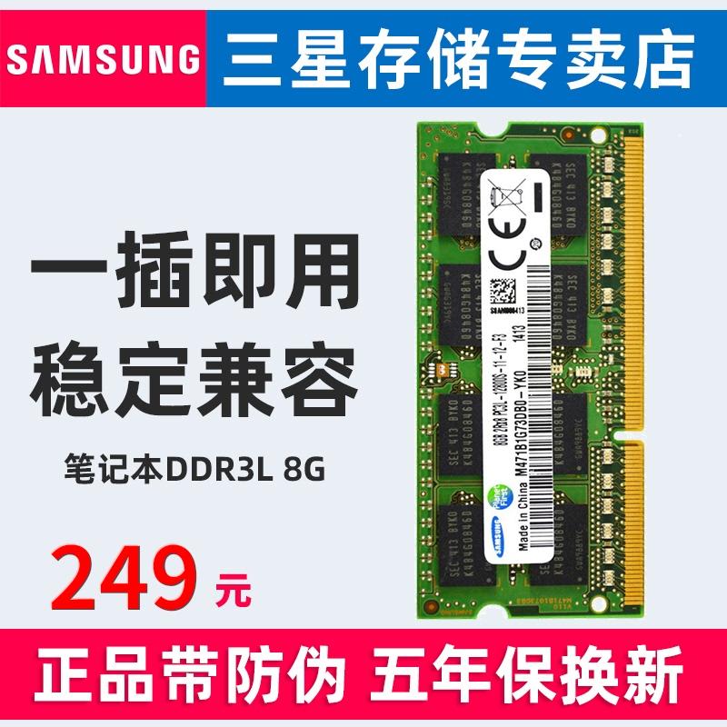 Оперативная память для ноутбуков Артикул 540866976061
