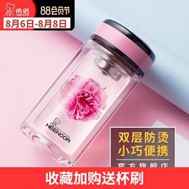 希诺双层玻璃杯清新可爱花茶水杯小巧便携简约家用过滤泡茶杯子女