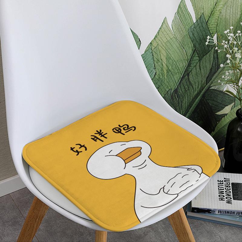 网红卡通鸭冰丝坐垫夏季款坐垫办公室电脑椅垫学生夏垫天透气坐垫