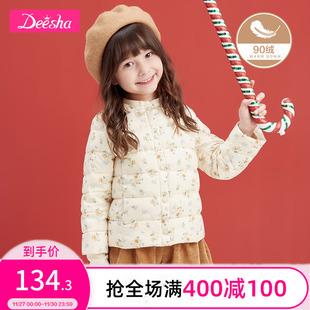 笛莎女童羽絨服內膽輕薄白鴨絨2020新款兒童短款輕便小童寶寶洋氣