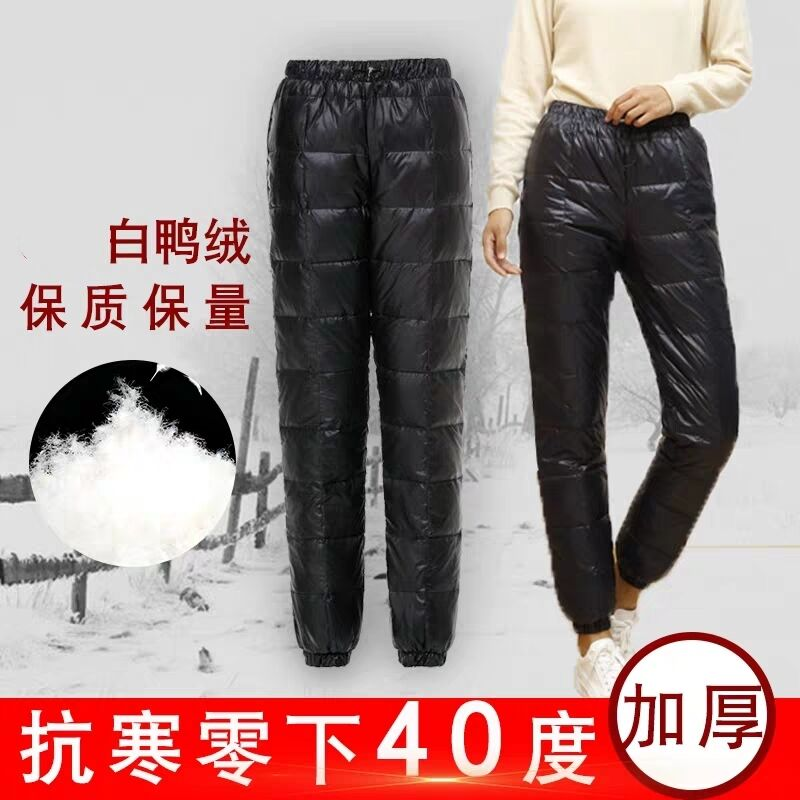 Middle aged and old down trousers for men and women wear high waist thin elastic large size fashionable warm white duck down womens trousers cotton