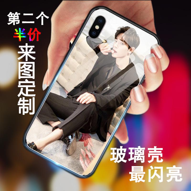 私人定制小米8se mix2手机壳cc9e来图红米5p照片定做k20p情侣DIY限10000张券