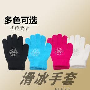 Одежда для спорта на льду,  Скольжение лед перчатки скольжение горячее бурение ребенок зима водить машину мужской и женщины для взрослых утолщённый цветы образец скольжение лед водонепроницаемый, цена 276 руб