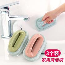 片20洗碗海绵擦百洁布清洁刷锅不沾油菜瓜布洗碗布厨房抹布