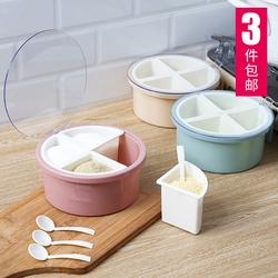 家用调味盒厨房用品盐罐糖罐四格一体调料盒塑料多功能调味瓶罐子