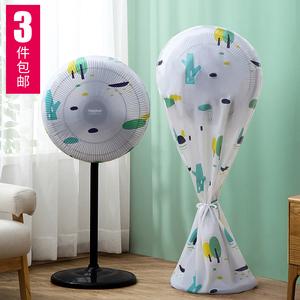 风扇防尘罩全包式家用风扇套卡通立体电风扇罩子落地式圆形保护罩