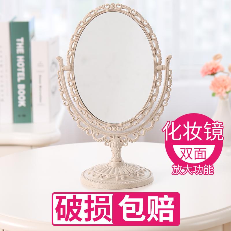 Зеркало косметическое зеркало портативный портативный рабочий стол соус зеркало комната с несколькими кроватями прекрасный составить увеличить дуплекс маленькое зеркало корейский принцесса зеркало