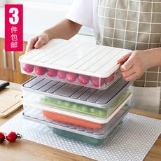 冰箱保鲜盒长方形塑料带盖子密封食品保鲜盒密封收纳盒速冻饺子盒