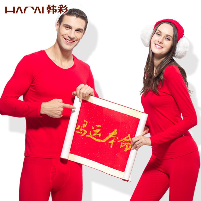Benmingnian big red underwear underwear socks wedding gift niuqiuyi Qiuku mens and womens warm suit pure cotton