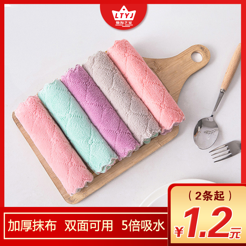 Dishcloth does not stick oil coral velvet dishcloth cleans kitchen utensils does not remove water wool thickened dishcloth