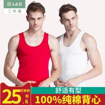 [2件装]AB内衣男士本命年大红色背心 弹力纯棉运动健身透气打底
