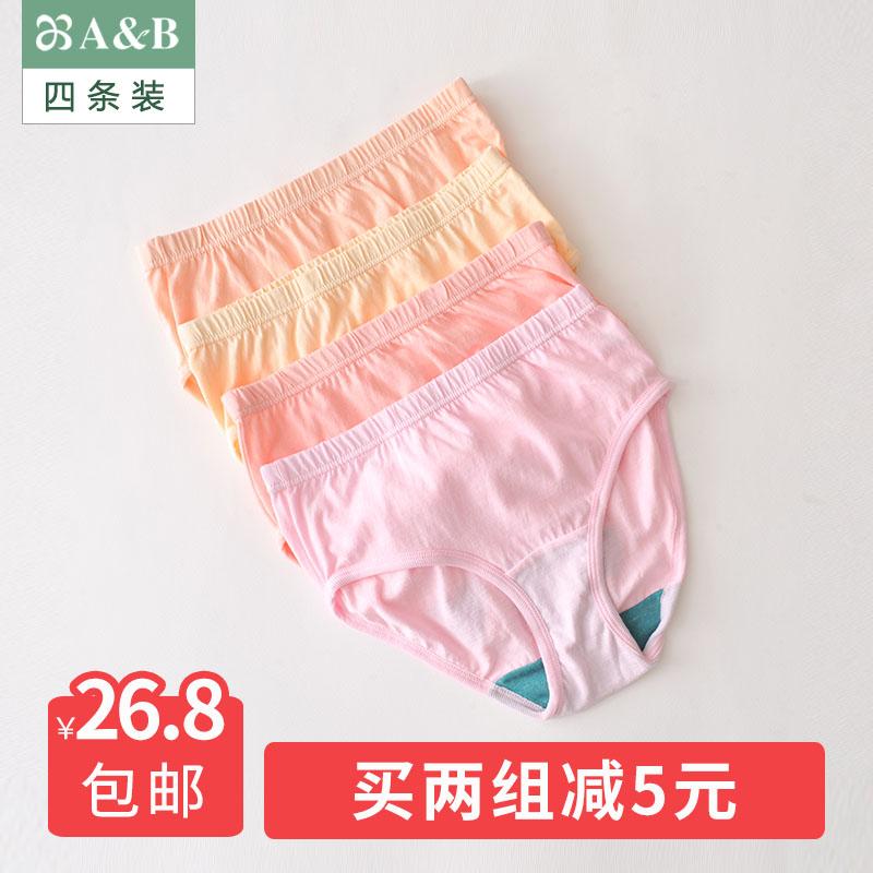 彩乐生活服饰专营店