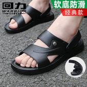 防滑居家凉鞋 回力拖鞋 拖鞋 中老年人室外穿沙滩舒适男士 男夏季 两用
