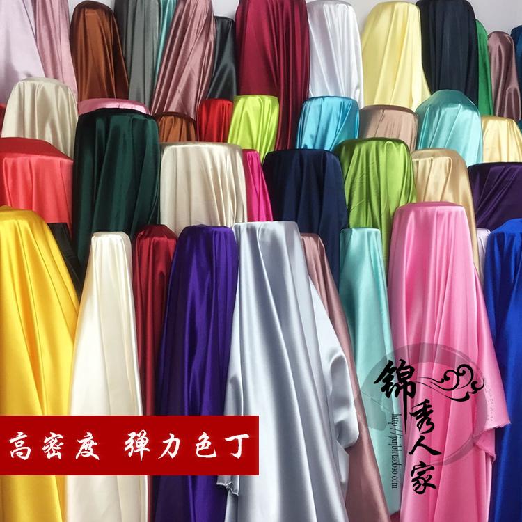 高密度弹力色丁绸缎布料 旗袍汉服裙装服装丝绸桑蚕真丝缎面布料