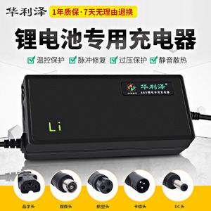 4串3.7 v三元聚合物便携式充电器