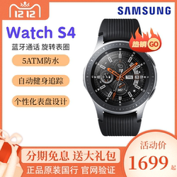 三星 Samsung Galaxy Watch LTE版 gear S4智能手表 独立通话防水