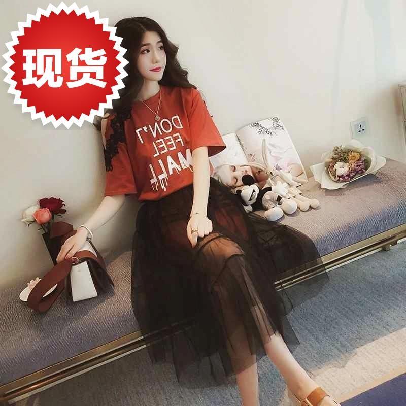 2019夏装新款韩版小清新连衣裙夏季两件4套学生闺蜜套装女夏裙子