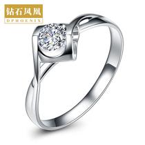 18K金钻戒女钻石戒指30分效果天使之吻心形婚戒款铂金钻戒