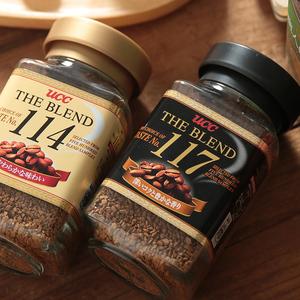 日本进口即冲UCC上岛职人咖啡114/117速溶黑咖啡粉咖啡豆无糖