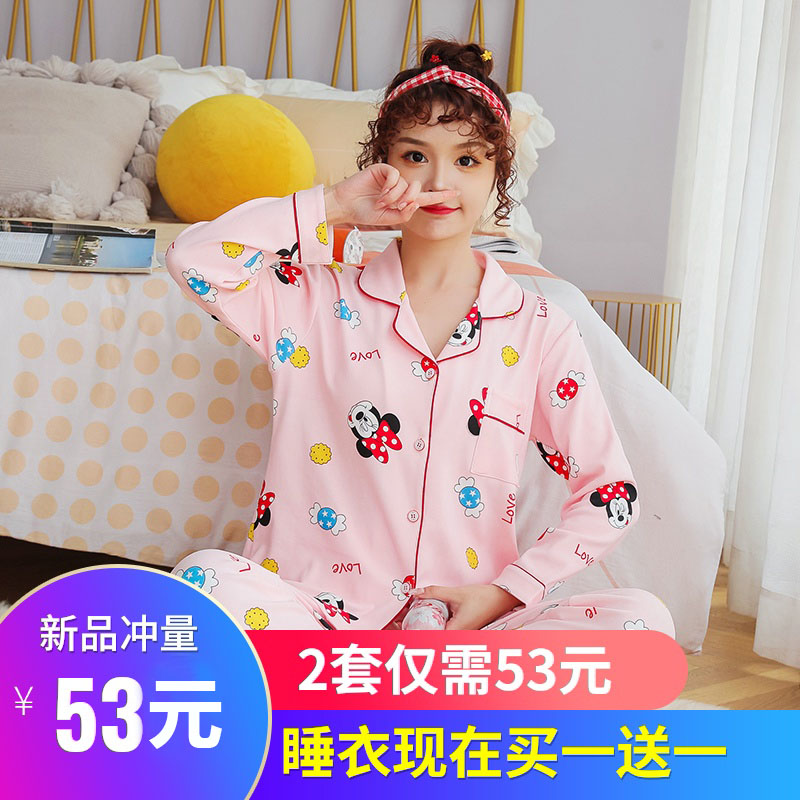 Pajamas womens spring and autumn cotton long sleeve lovely summer sweet thin cotton autumn summer two piece suit home clothes