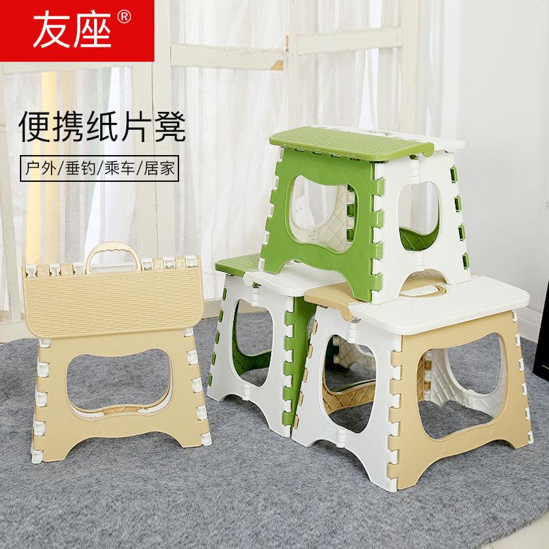 加厚塑料折叠户外成人儿童迷你小板凳便携凳家用式椅子马扎小凳子