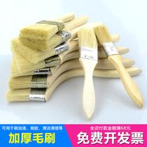油漆刷子工业用胶水硬毛刷家用烧烤猪毛刷子软毛刷清洁除尘毛刷