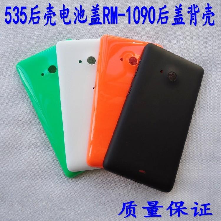 适用微软535后盖诺基亚RM-1090后壳lumia535电池盖手机保护套外壳