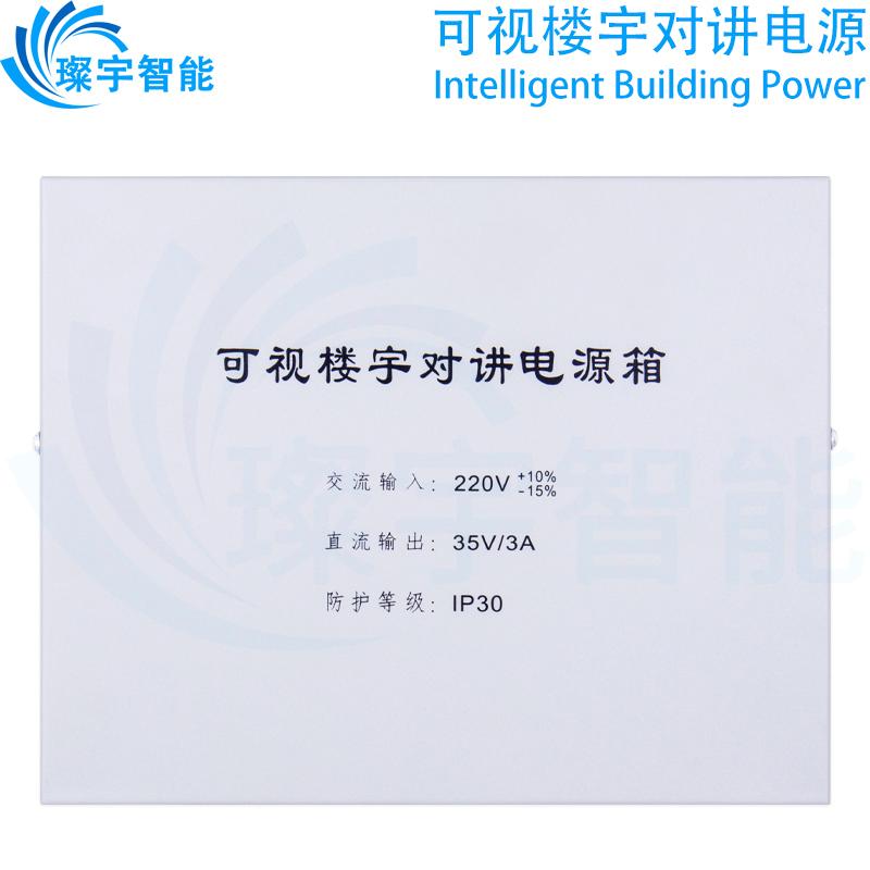 Цифровые системы управления Артикул 35875555044