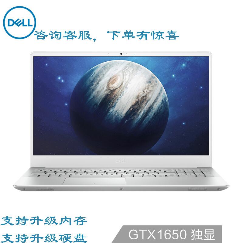 dell /戴尔灵越7591全金属4k游戏本买三送一