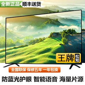 王牌电视机55寸防爆液晶4k高清65智能wifi32/42/50/70/75寸平板60