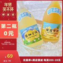 第二瓶0元KOIDOU盐柚子菠萝少女果酒女士低度微醺甜酒醉酒诗