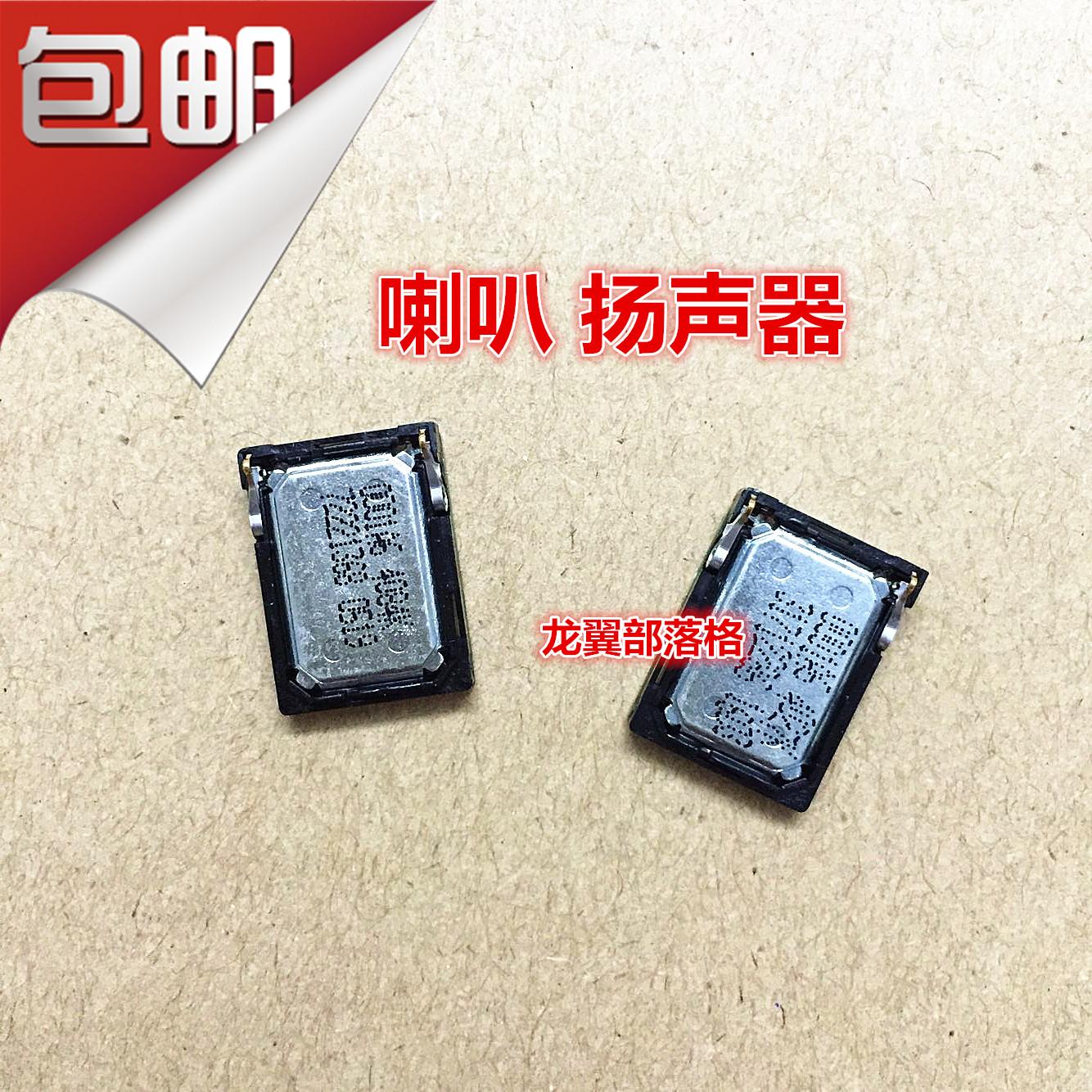 适用 金立 GN5001S GN5001 F105 GN5005L 金刚 F103 喇叭 扬声器