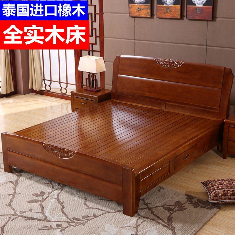 中式全实木床 1.5/1.8米双人橡木床婚床现代抽屉气压储物高箱床,可领取元淘宝优惠券