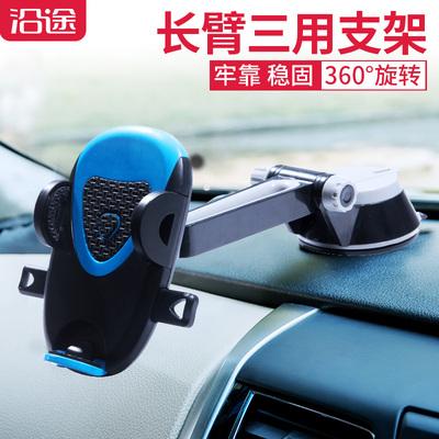 沿途车载充电器安全吗,沿途车载充电器好吗