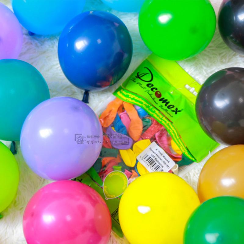 满18.00元可用5.4元优惠券de德球进口5寸标准色圆形小气球