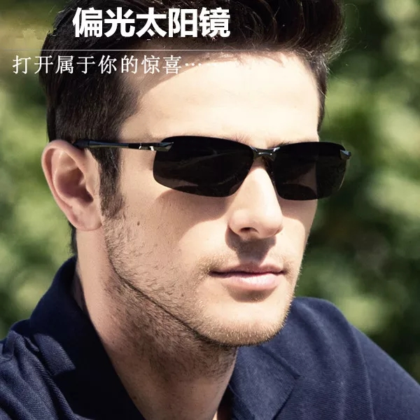2020 new Sunglasses Polarized male fashion trend fishing driving sports young and middle aged sunglasses glasses