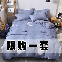 全棉纯棉ins网红4床上用品四件套床单三件套被子法兰绒被套珊瑚绒