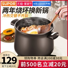 Household Open Fire Gas Ceramic Casserole Soup Stone Casserole High Temperature Resistance Capacity