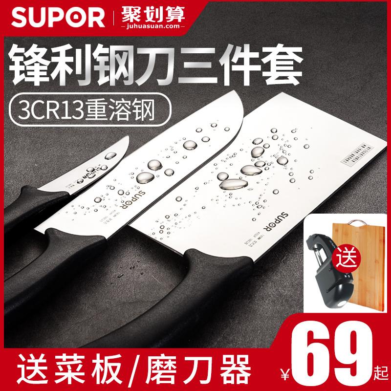 Наборы ножей для кухни Артикул 26273508331