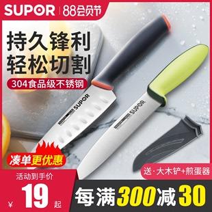 苏泊尔不锈钢水果刀便携厨房刀具长瓜果刀多用刀家用削切果皮刀品牌